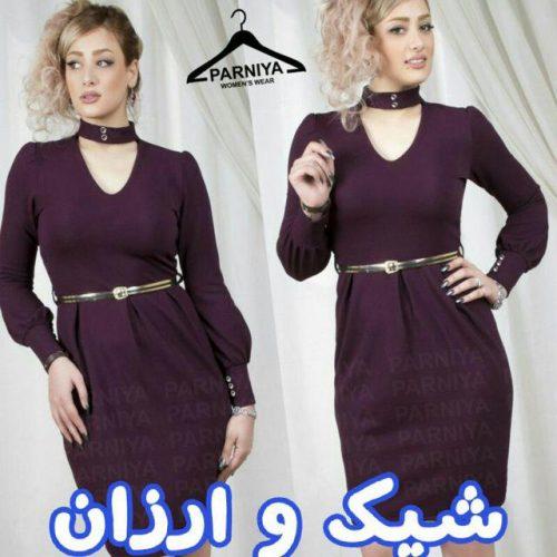 کانال تلگرام لباس شیک و ارزان