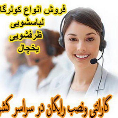 کانال تلگرام بازرگانی عبدالله زاده