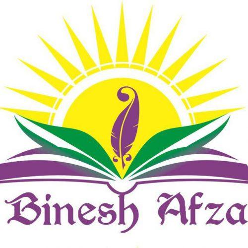 آموزشگاه زبان بینش افزا