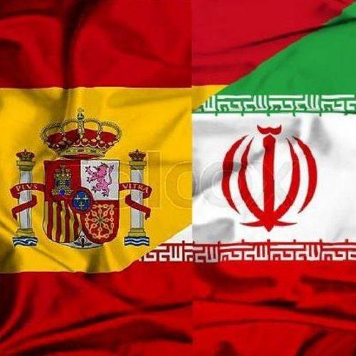 کانال تلگرام ایرانیان اسپانیا
