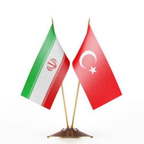 کانال استخدامی کاریاب ایرانی در استانبول ترکیه