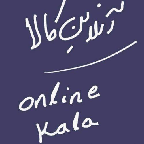 کانال تلگرام آنلاین کالا