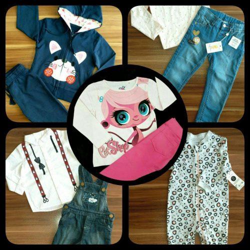کانال تلگرام لباس کودک وروجک