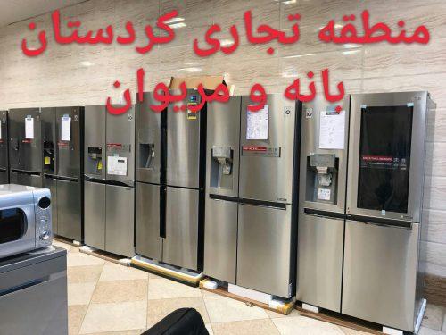 کانال تلگرام بازرگانی حسینی