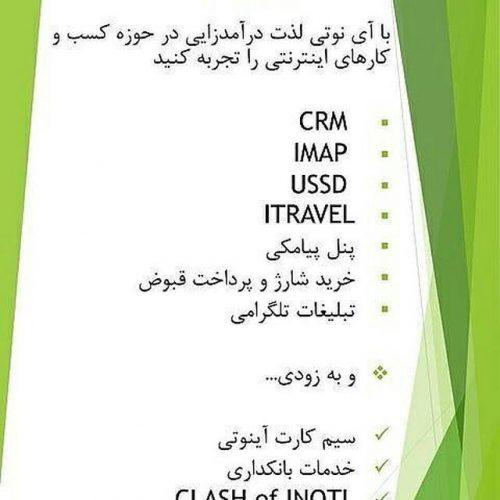 کانال کسب و کار با درآمد روزانه