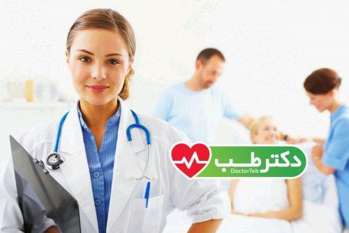 کانال دکتر طب | DoctorTeb