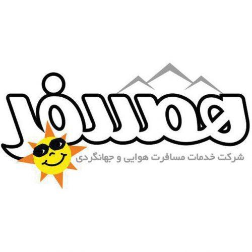 کانال تلگرام Hamsafar Travel