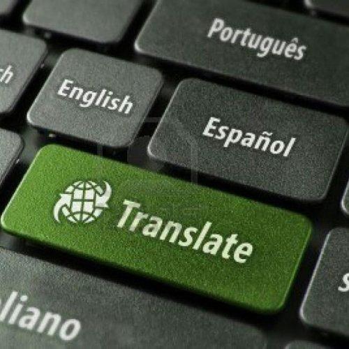 کانال تلگرام ترجمه و پاورپوینت