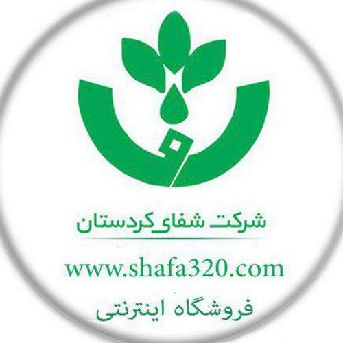 کانال طب سنتی شفای کردستان