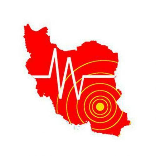 کانال تلگرام زلزله – لرزه نگار