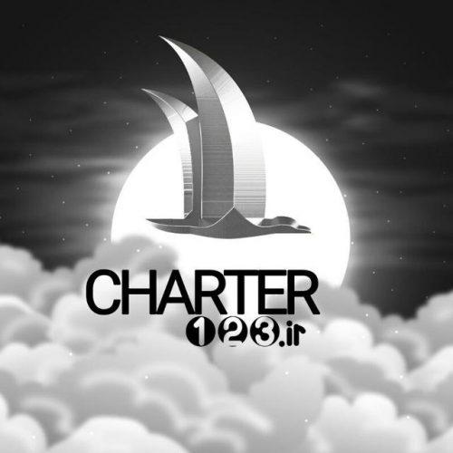 کانال تلگرام چارتر۱۲۳