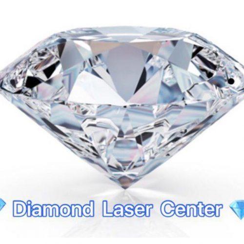 مرکز پوست و زیبایی الماس