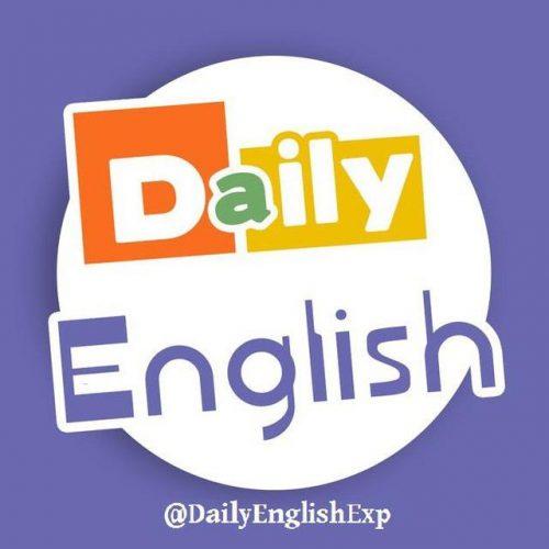کانال انگلیسی