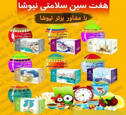 کانال تلگرام لذت و سلامتی