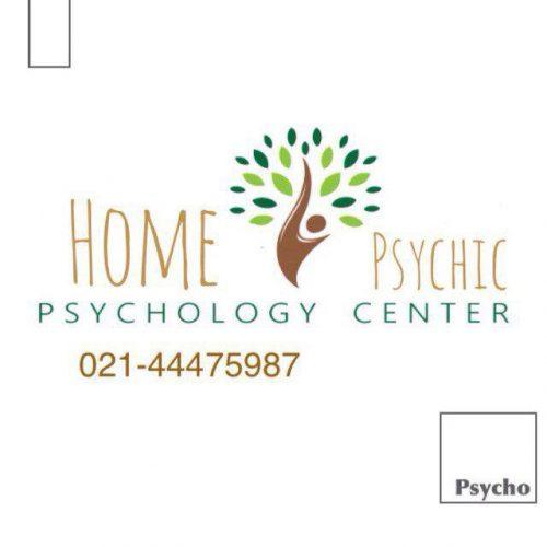 کلینیک خانه روان