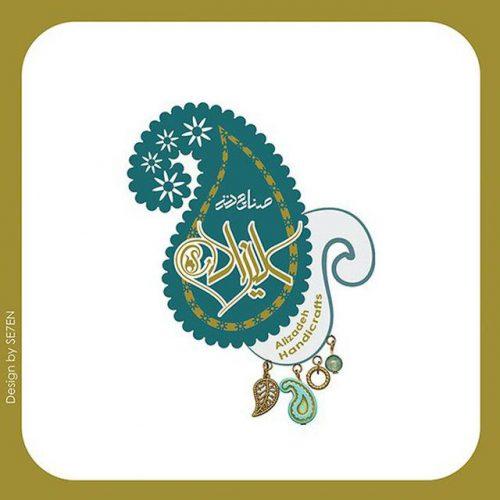 کانال صنایع دستی علیزاده