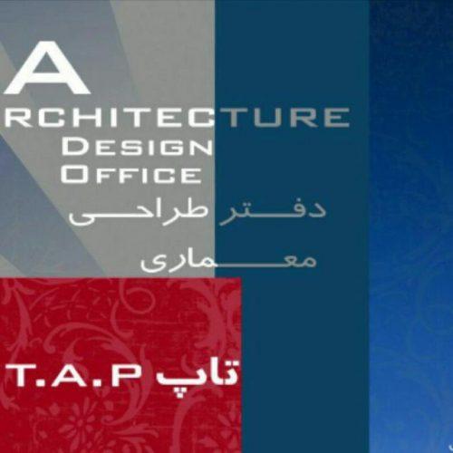 کانال تلگرام استودیو معماری تاپ