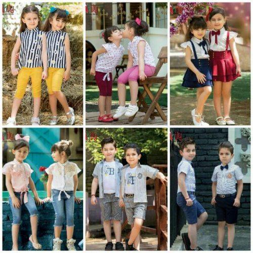 کانال لباس کودک ونوجوان مهدیس