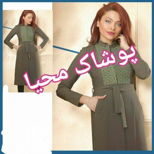 کانال تلگرام پوشاک محیا