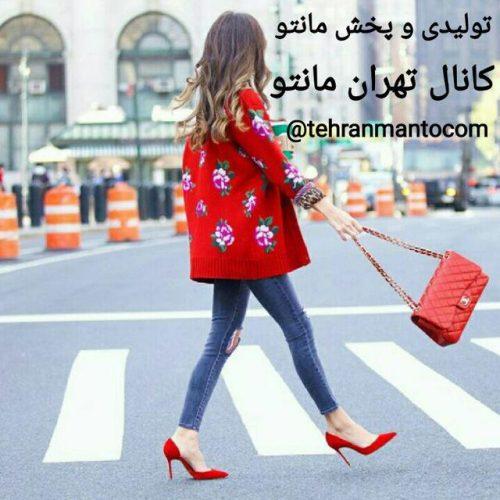تولیدی و پخش عمده مانتو و پالتو ارزان تهران