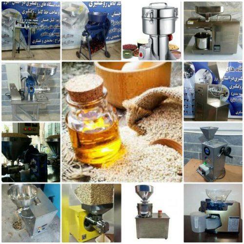 کانال کرج صنعت (oil pressing)