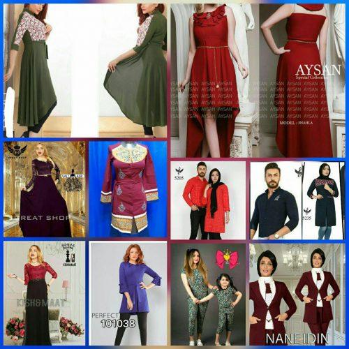 کانال پوشاک آنلاین از تولیدی