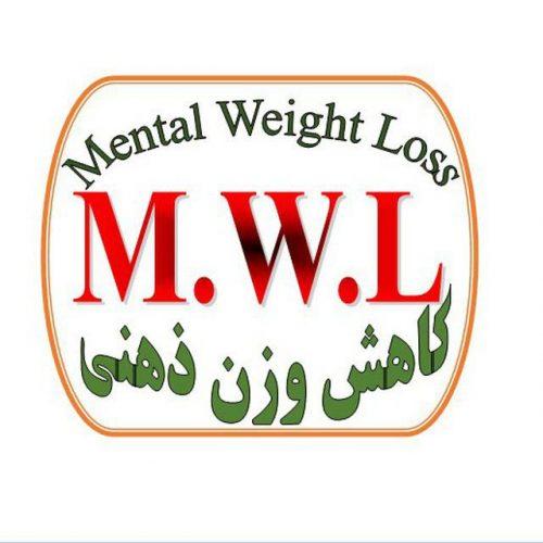 کانال کاهش وزن ذهنی
