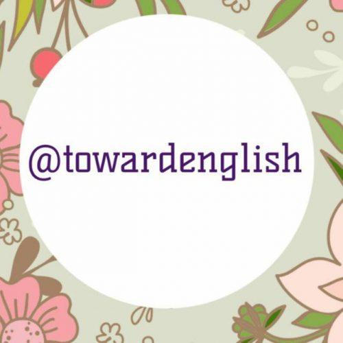 کانال تلگرام Toward English