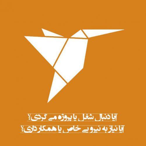 کانال تلگرام فریلنسر