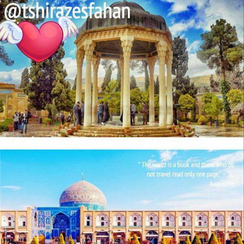کانال مشاغل شیراز و اصفهان