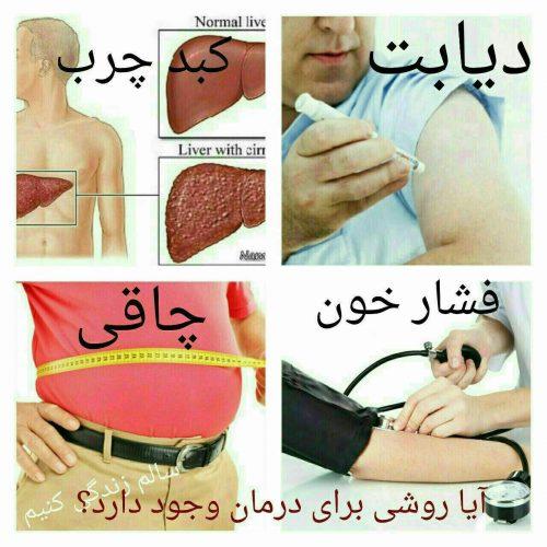 کانال تخصصی سلامت وتناسب اندام