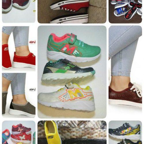 گروه تولیدی کفش حیدریان