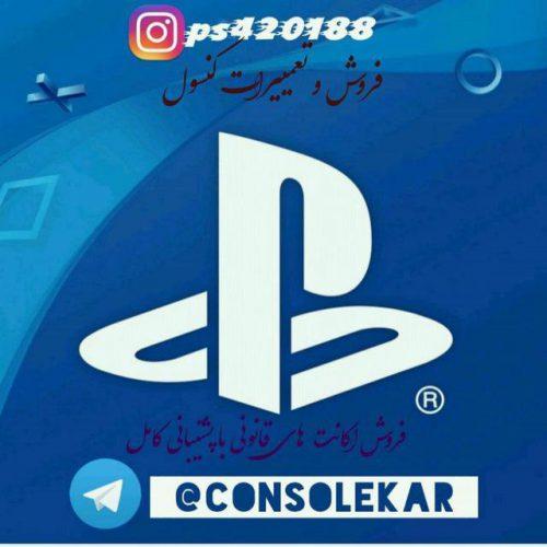 کانال تلگرام PlayStation Store