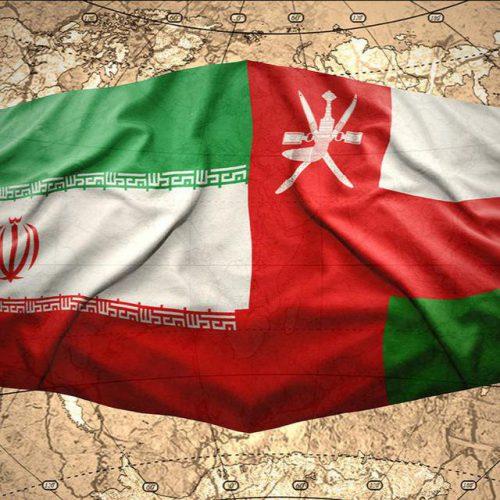 کانال ایرانیان در عمان