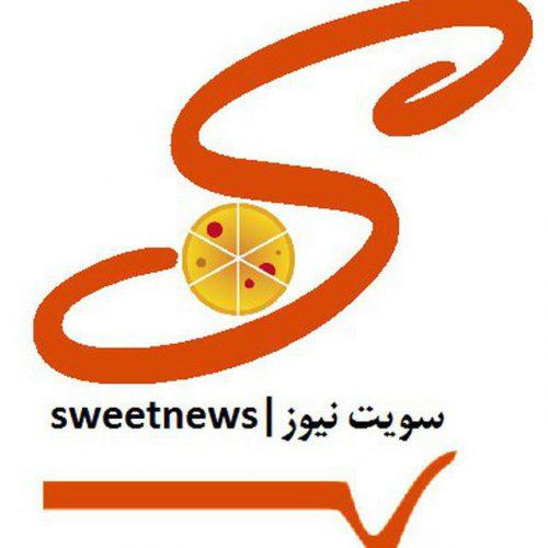 کانال تلگرام sweetnews|سویت نیوز