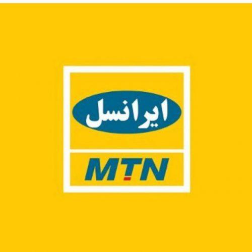 کانال نت ارزان ایرانسل