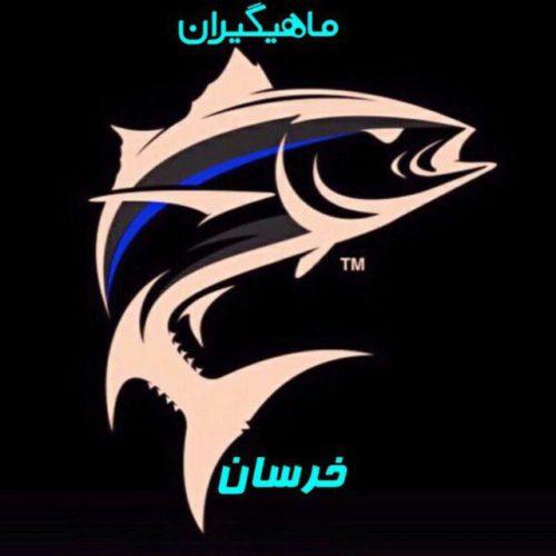 کانال تلگرام ماهیگیران خرسان