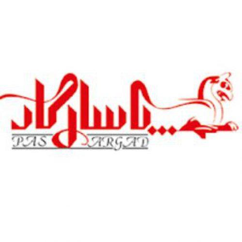 کانال تلگرام صنایع سنگ پاسارگاد