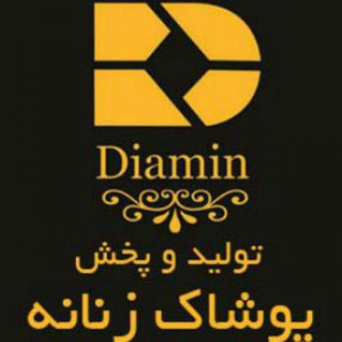 کانال گروه تولیدی پوشاک زنانه diamin