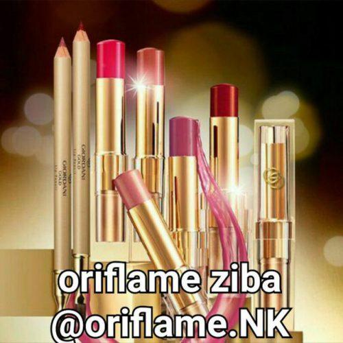 کانال تلگرام Oriflame_Ziba