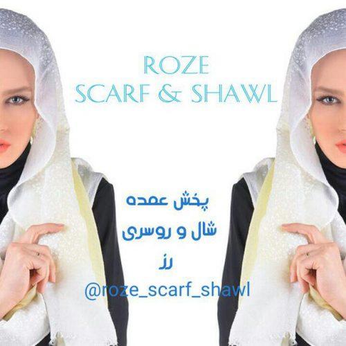 کانال تلگرام rozescarf