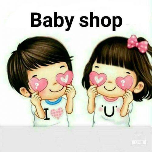 کانال تلگرام Baby shop