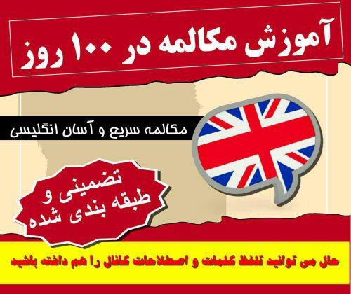 کانال تلگرام English_Ever