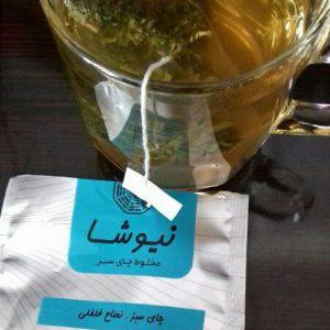کافه سلامتی (محصولات نیوشا)