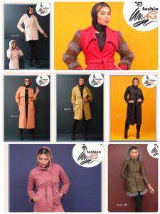 کانال تلگرام FG fashion