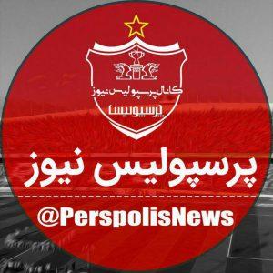 کانال Perspolisnews