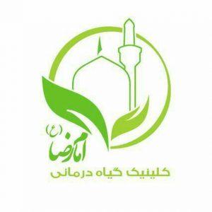 کانال شفاخانه گیاهی امام رضا (ع)