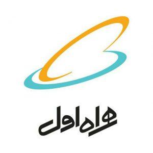 کانال همراه اول | Hamrahe Aval