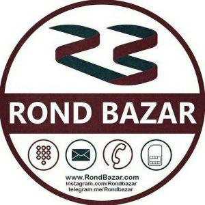 کانال RondBazar