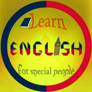 کانال SPECIAL ENGLISH